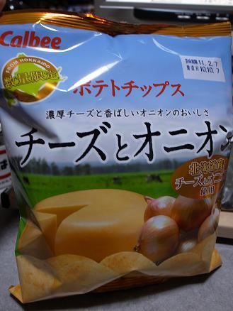 カルビー「ポテトチップス チーズとオニオン」.JPG
