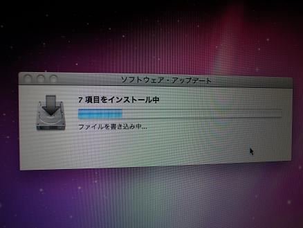 Apple「MacBookAir11」.JPG4
