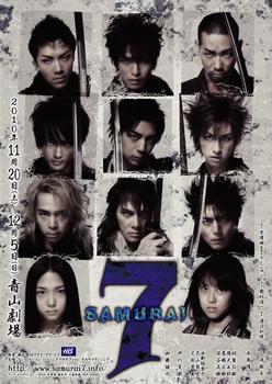 s7_poster_02.jpg