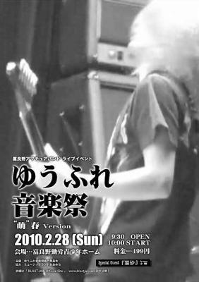 moe2010 (2)