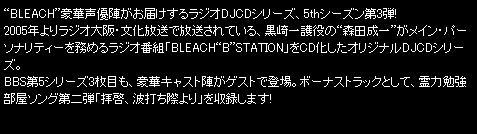 Bleach208