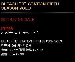 Bleach207