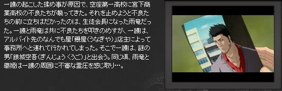 Bleach103.jpg