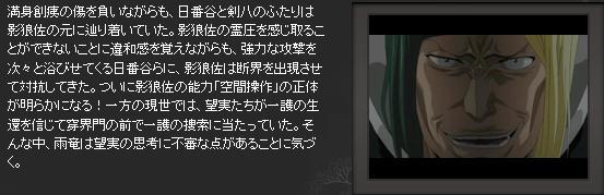 Bleach20.jpg