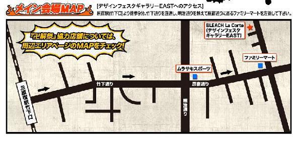Bleach49.jpg