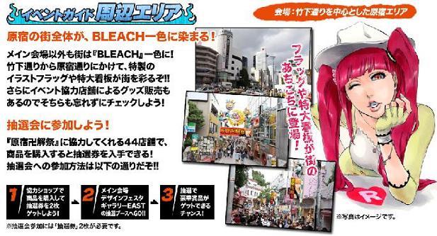 Bleach50.jpg