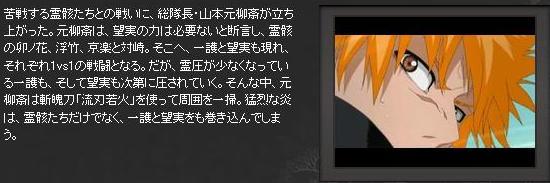 Bleach54.jpg