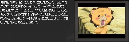 Bleach65.jpg