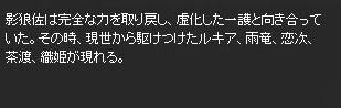 Bleach84.jpg