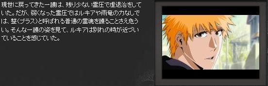 Bleach96.jpg
