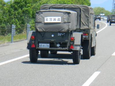 DSCN1050.jpg