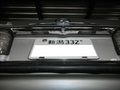 DSCN2484.jpg