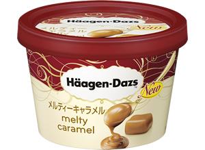 minicup_melty-caramel.jpeg