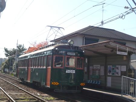 P1080556.jpg