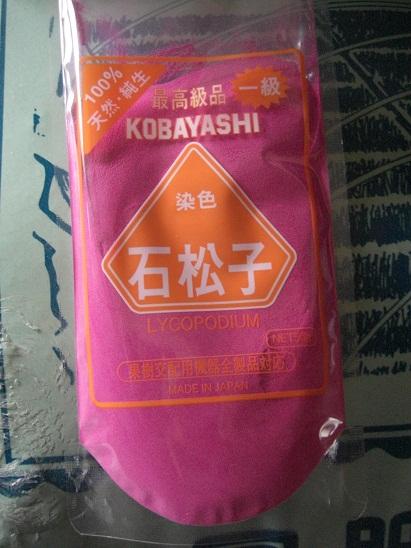 2011梨花粉1