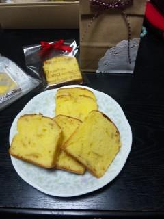 アップルシナモンのパウンドケーキ