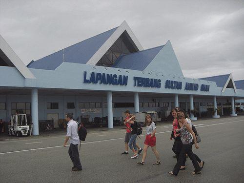 クアンタン空港