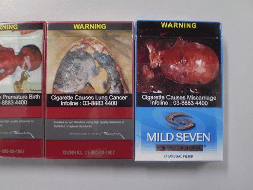 マレーシアのタバコ1