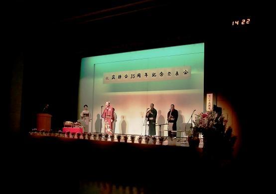 13.3.24筑静会35周年発表会 (80)