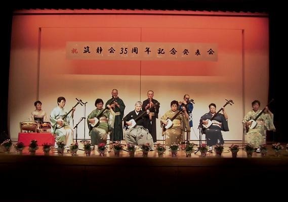 13.3.24筑静会35周年発表会 (110)