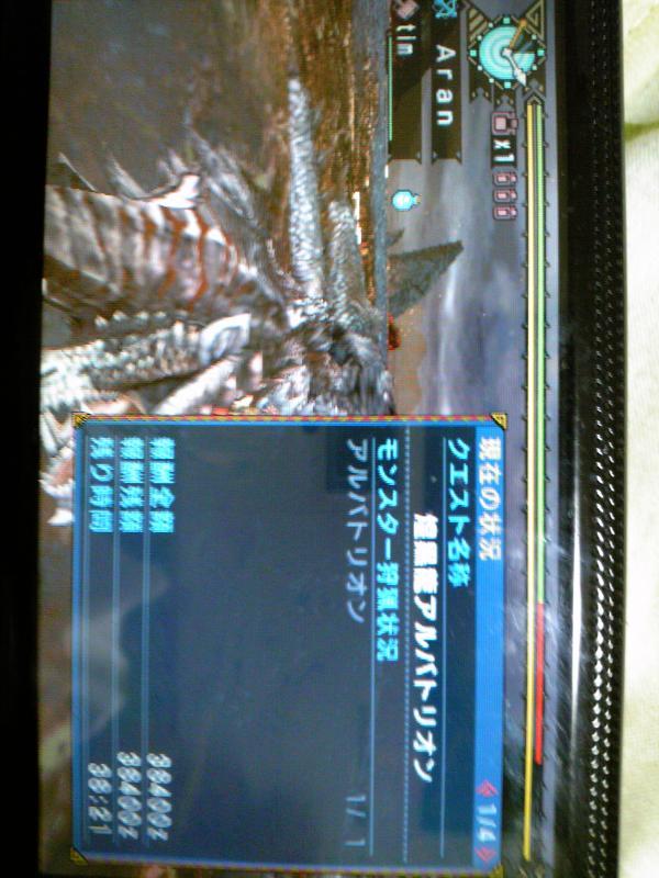 101221_193817_convert_20101223015827.jpg
