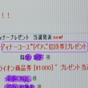 コピー ~ CIMG2422_convert_20091104183038