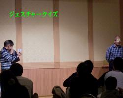CIMG9566_convert_20110111211515.jpg