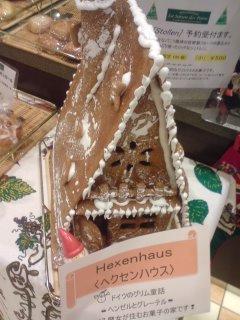 ヘクセンハウス
