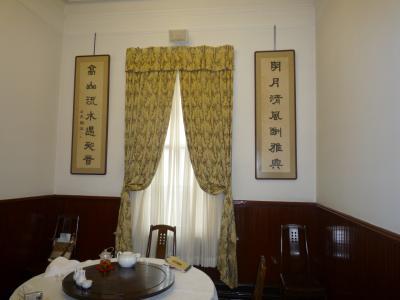 東天閣個室