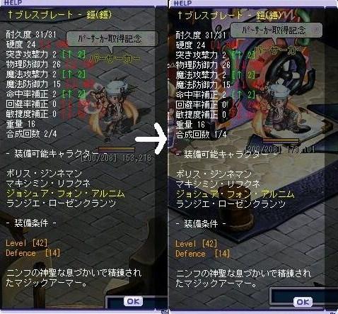 TWCI_2009_12_19_18_49_16.jpg
