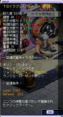 TWCI_2010_2_4_14_21_59.jpg