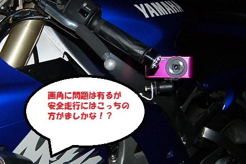 TK10.jpg