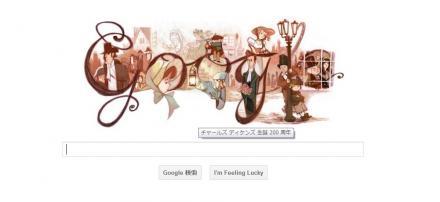 ディケンズ生誕200周年
