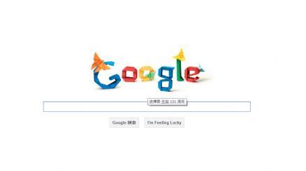 吉澤章 生誕101周年