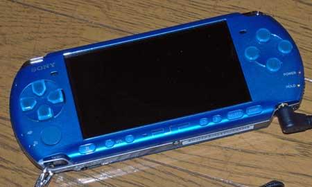 PSP-3000 VIBRANT BLUE