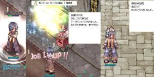HP詠唱モーション→AB転職→染色