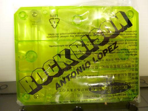 rockb20.jpg