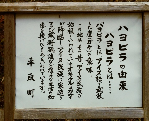 2013-11-06 15_Fotor16