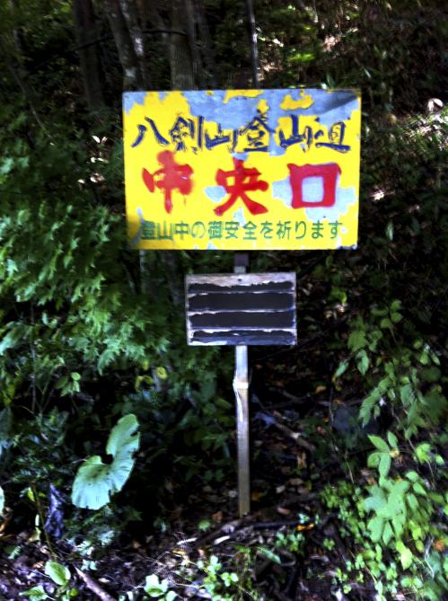 IMG_7549_Fotor.jpg