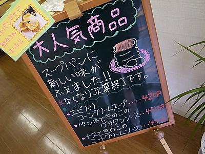 R0017706.jpg