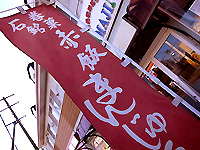 R0036085.jpg