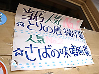 R0036356.jpg