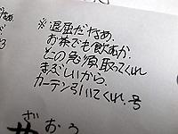 R0036932.jpg