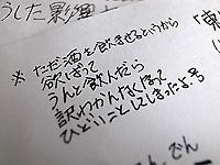 R0036933.jpg