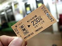 R0037170.jpg