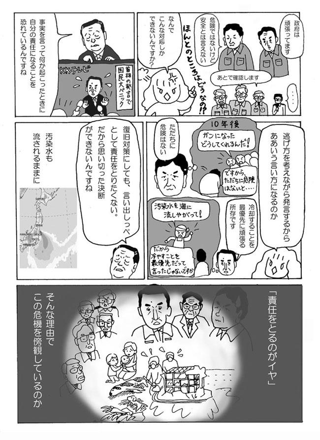 b-mini-ozawa-saizo2.jpg