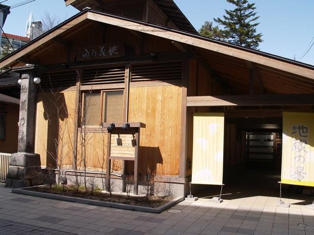 20100321manzakusatsu11.jpg