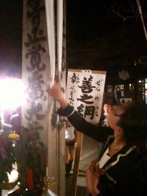 20101014御十夜4