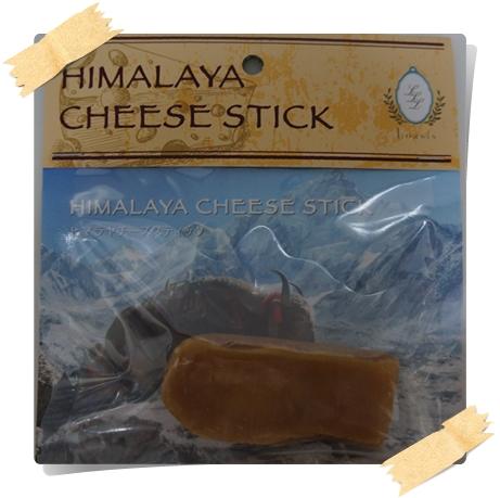 0ヒマラヤチーズ