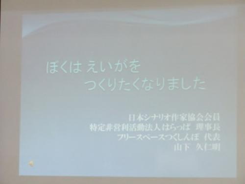 20120114230011b4c_convert_20120120015744.jpg
